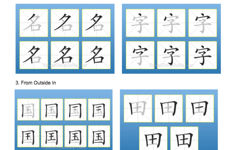 Writing characters worksheet for students Creative Chinese – Chinese Character Worksheet