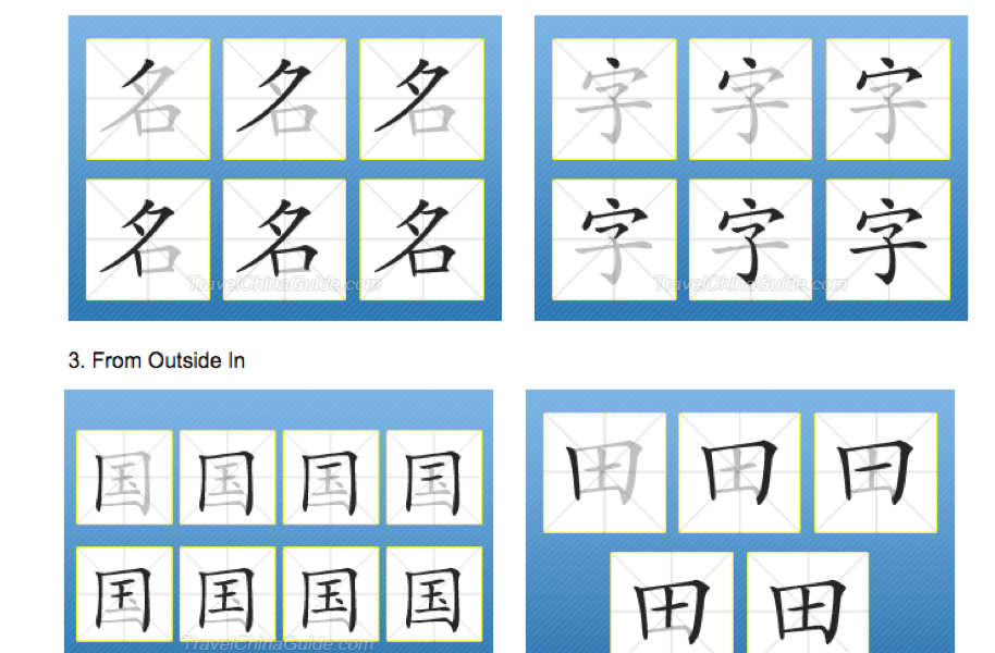 Writing characters worksheet for students – Creative Chinese