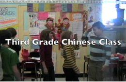 third_grade_chinese_poster