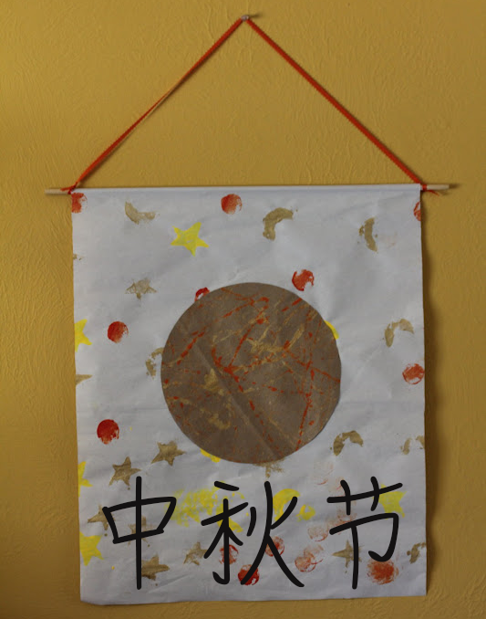Mid-Autumn Festival Banner   Creative Chinese