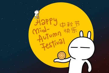 happy_mid_autumn_festival_rabbit_chomsky