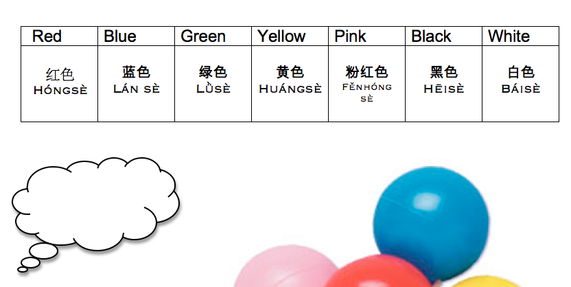 Colors Worksheet Creative Chinese