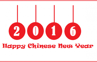 New Year 2015 Hd Images/page/2 | Search Results | Calendar 2015