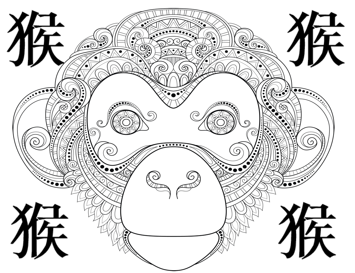 math worksheet : search results for u201cchinese new yearu201d  creative chinese : Chinese New Year Worksheets For Kindergarten
