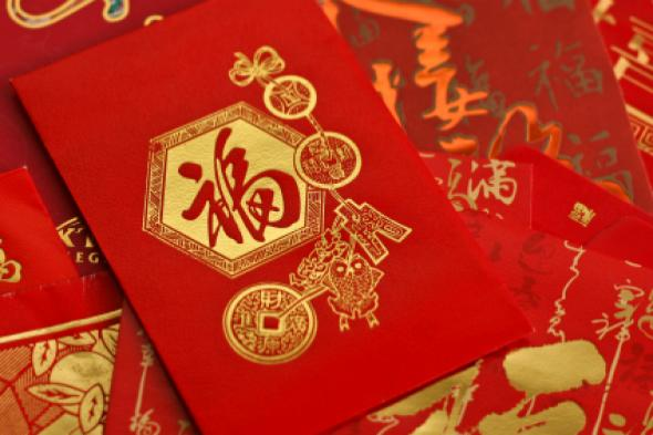learn to write on a red envelope chinese new year - Chinese New Year Red Envelope