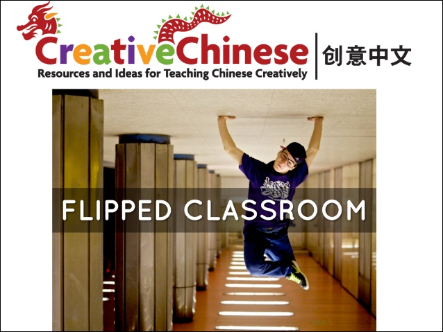 the-flipped-chinese-language-classroom-1-638