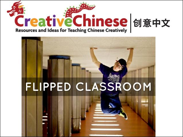 the-flipped-chinese-language-classroom-1-638