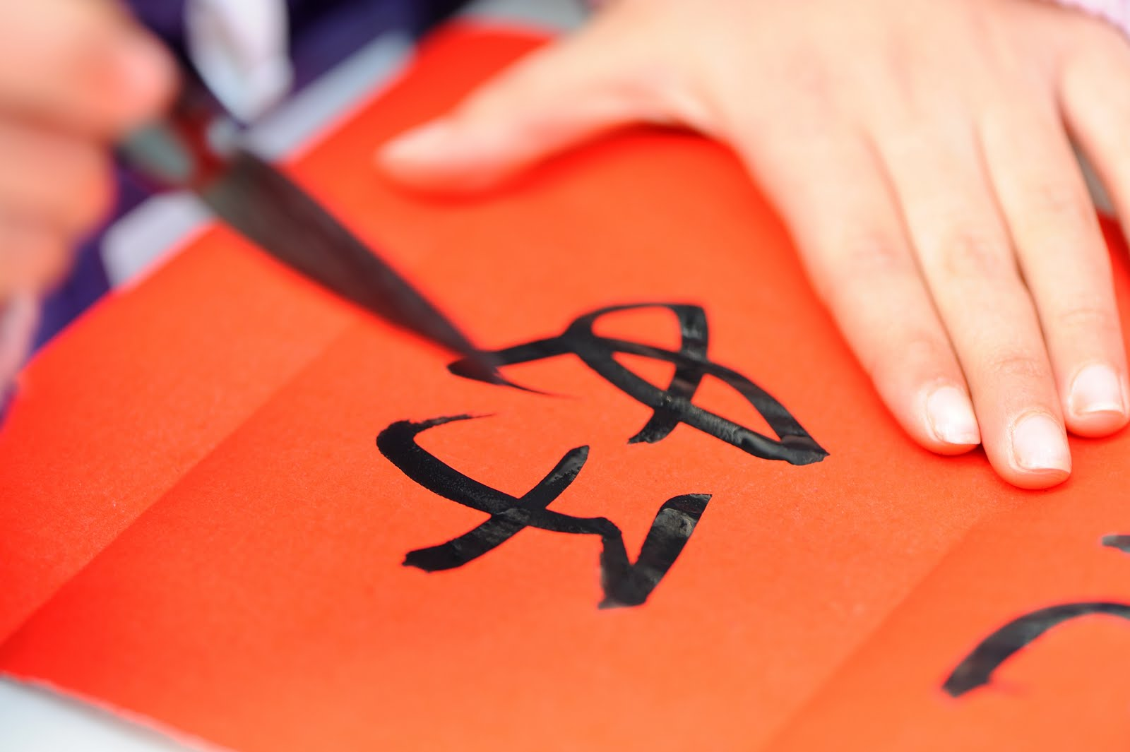 chinese word writing The chinese writing system is made up of pictographs the chinese character for little is of three small portions chinese writing is great after-school fun.