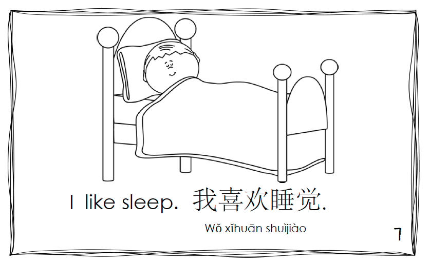 photo regarding Printable Mini Book called Printable Mini-e-book: I Including Imaginative Chinese