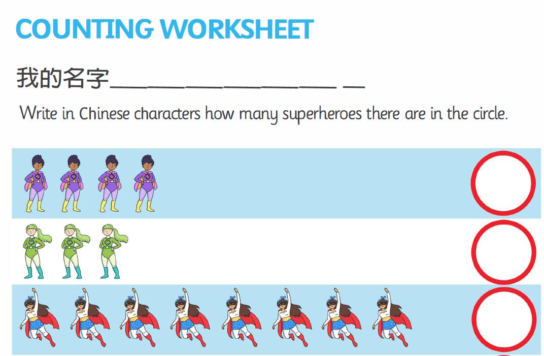 Math creative chinese super hero counting worksheet ibookread Download