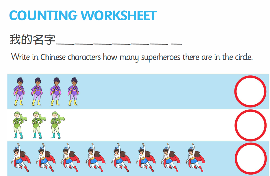 Math Worksheets counting on math worksheets : Immersion: Math Worksheets (Counting 1-20) – Creative Chinese