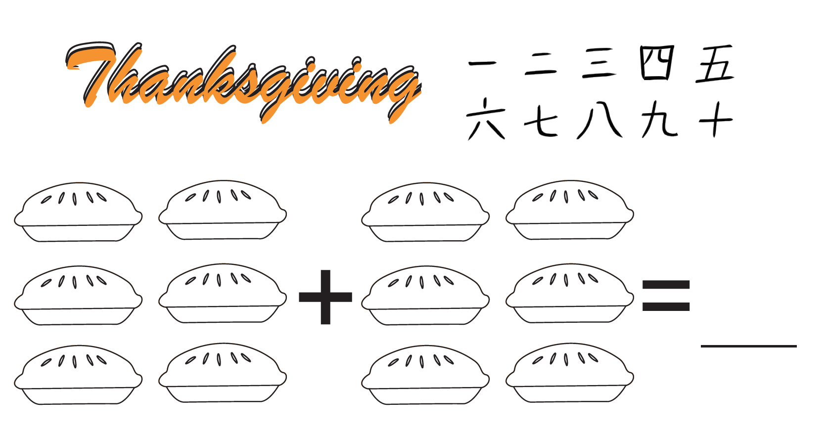 Math Addition Worksheet Counting Creative Chinese
