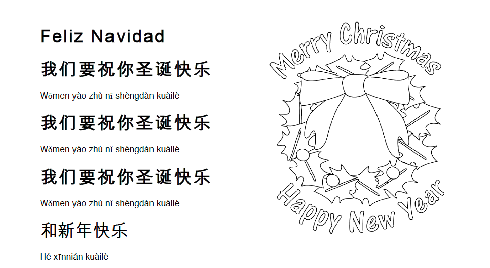 Feliz navidad lyrics images galleries for Who wrote the song white christmas