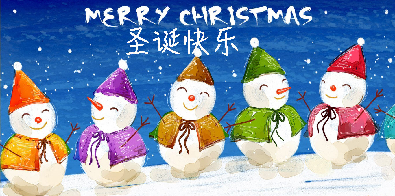 Merry Christmas In Chinese.Merry Christmas Creative Chinese