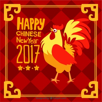 crafts chinese new year rooster badges