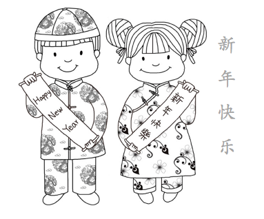 Worksheets – Creative Chinese