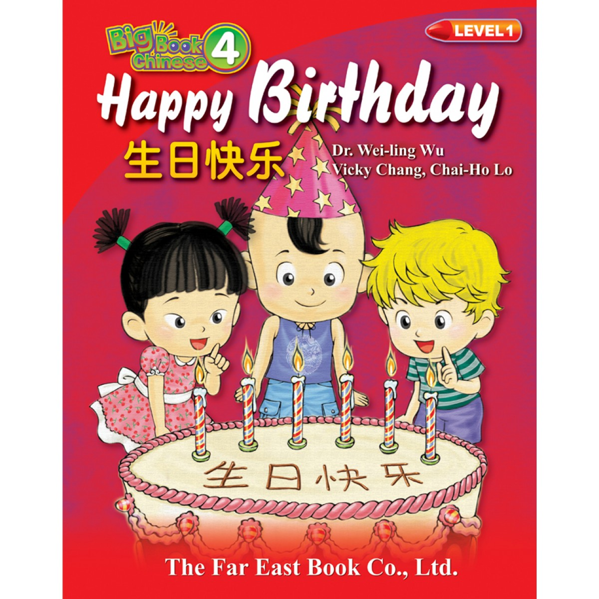 Happy birthday big book creative chinese 97818927073692 97818927073761 m4hsunfo