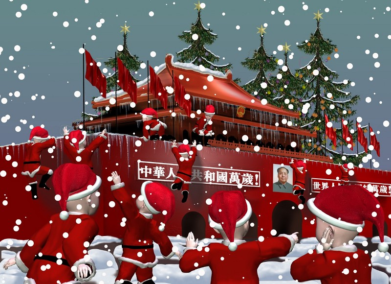 Christmas In China.Christmas Creative Chinese