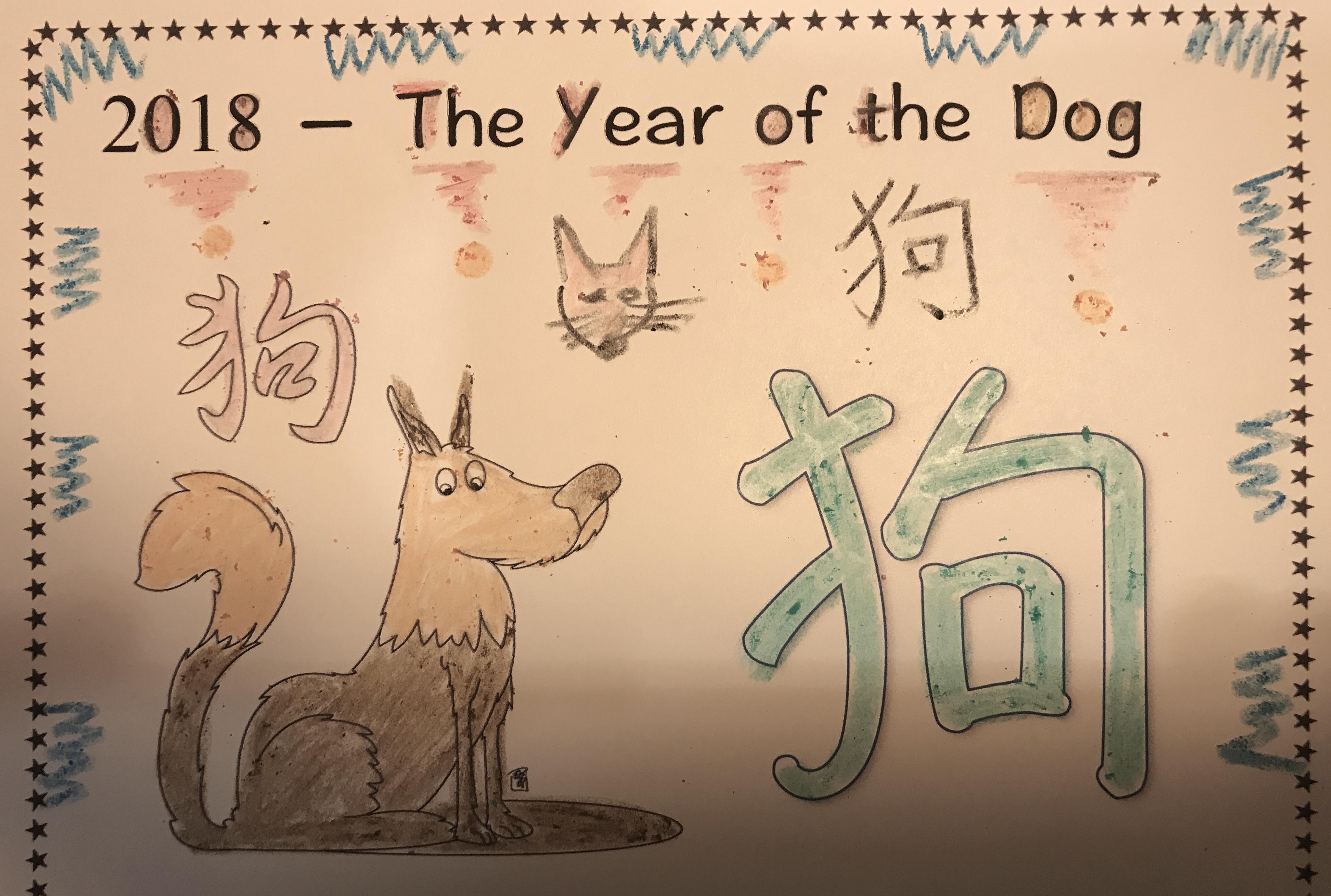 Chinese new year creative chinese chinese new year alramifo Gallery