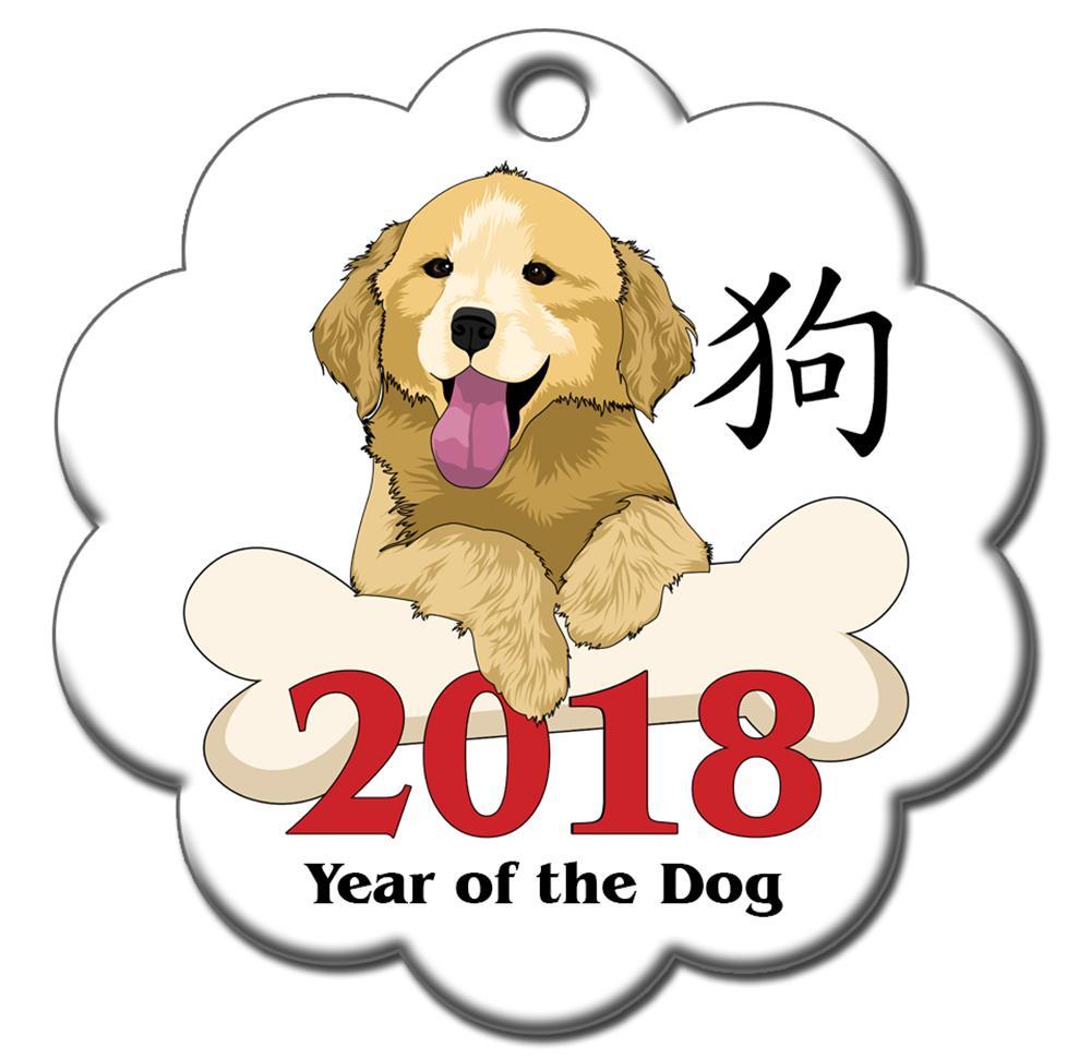 Chinese New Year – Creative Chinese