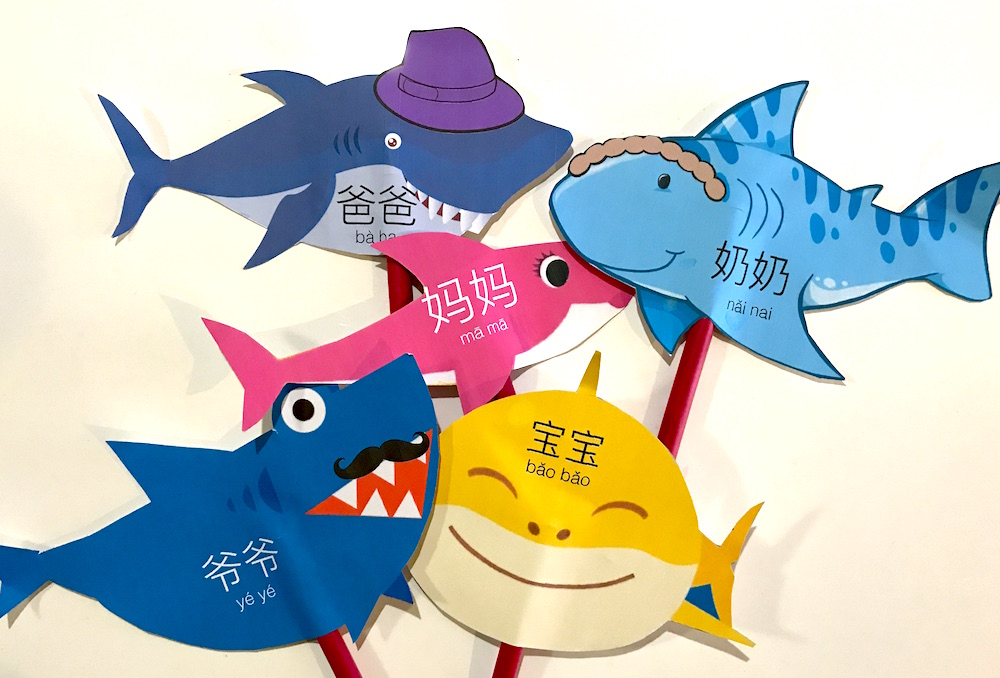 Baby Shark Puppets Creative Chinese