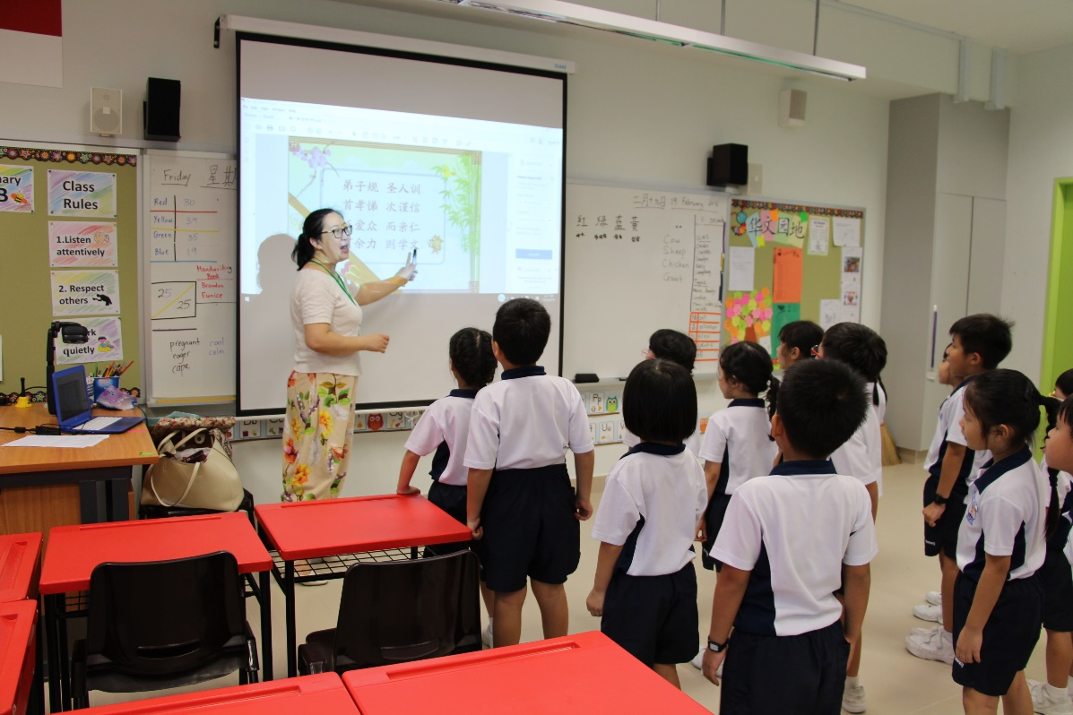 Creative Chinese – Creativity and Innovation in the Chinese classroom